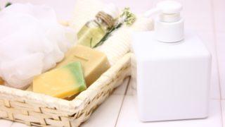 デリケートゾーン専用石鹸