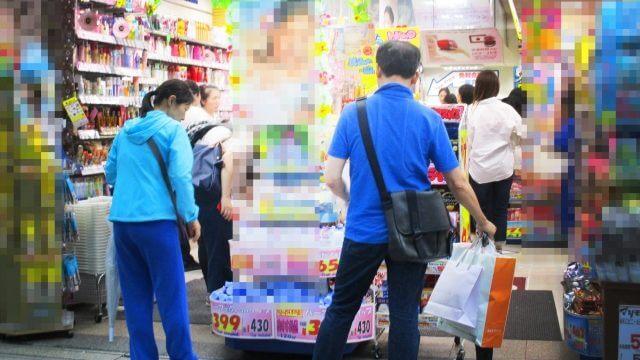 デリケートゾーンの黒ずみ解消商品市販